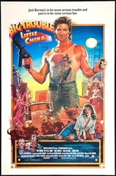 Big Trouble In Little China  wp