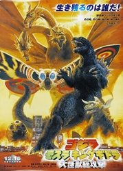 Godzilla vs Mothra wp
