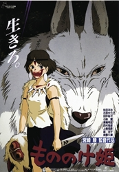 Princess Mononoke wp
